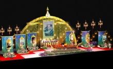 เทศกาลเที่ยวเมืองไทย ปี 2554 ( 8 – 12 มิ.ย. 2554)