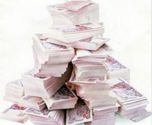 10 วิธีขอขึ้นเงินเดือน (ให้เวิร์ค)
