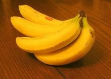 เปลือกกล้วยหอมช่วยชุบชูอารมณ์ สารสกัดช่วยแก้อาการซึมเศร้า