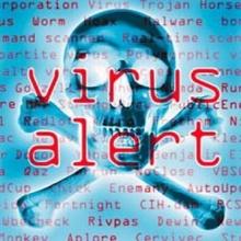 ไวรัสตัวใหม่