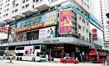 ซันบีม โรงงิ้วแห่งสุดท้ายของฮ่องกง