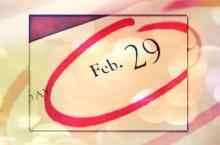 29 กุมภาพันธ์ ทำไมต้องถึง 4ปี มีครั้งเดียว
