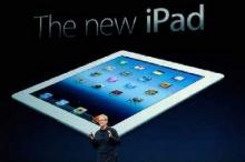 แอปเปิลเลื่อนวางขาย New iPad หรือ iPad3 จาก16มี.ค.เป็น19 มี.ค.