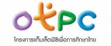 เปิดเว็บ DekThai.net นำเนื้อหาบนแท็บเล็ตเด็ก ป.1 ให้เข้าชมได้ผ่านหน้าเว็บไซต์ !