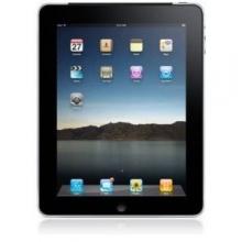 คุณแม่อยากได้ iPad เป็นของขวัญวันแม่มากที่สุด