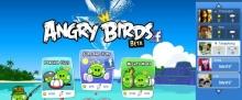 Angry Birds ใน Facebook เปิดฟีเจอร์ใหม่ สามารถแปะตัวเกม (Embed) ไว้เล่นบนเว็บอื่นๆ ได้ !