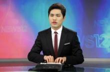เกาหลีใต้จ้างหนุ่มตาบอดเป็นผู้ประกาศข่าว