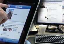 ห้ามข้าราชการ เล่น′เฟซบุ๊ก′ แก้′อู้งาน-สื่อสารสะดุด′ได้จริงหรือ ???