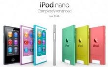 ข้อมูล New iPod nano, New iPod touch รุ่นที่ 5 ตัวใหม่