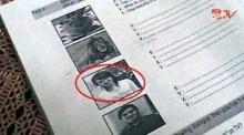 ฮือต้านภาพ มิยาบิ  โผล่ในแบบเรียน