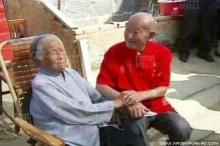 ผู้เฒ่าชาวจีนฉลองครบรอบแต่งงานปีที่ 82