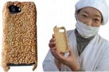 เคสไอโฟน 5 แก้หิว