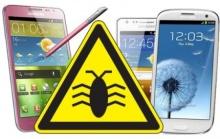 ด่วน!!! พบบั๊ก Galaxy S3 แฮคข้อมูลได้