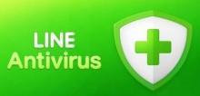 ให้ LINE Antivirus ปกป้องมือถือคุณ