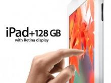 เคาะราคาแล้ว ! iPad 4 จุ 128GB