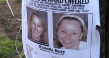 หญิงสาวมะกัน 3 คนปรากฏตัวปริศนาหลังหายไป 1 ทศวรรษ