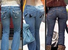 กางเกงยีนส์...ใส่อย่างไรให้ดูผอม