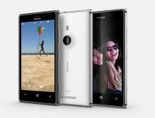 Lumia 925 ลดราคาเหลือ 16,500 บาท (ถูกลง 2,000 บาท) !!