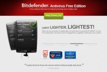 ดาวน์โหลด Bitdefender Antivirus 2014 เวอร์ชั่นฟรี (1.0.18.1069)