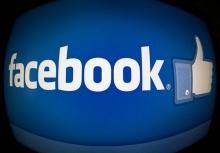 ชาวเน็ตงง เฟซบุ๊คล่ม