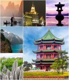แนะนำ 10 เมืองท่องเที่ยวแห่งแดนมังกร