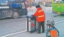 รวยแล้ว ทำงานเป็นพนักงานกวาดถนน-ลูกขับแท็กซี่
