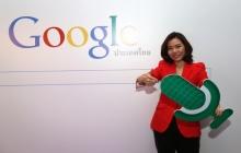 ยักษ์กูเกิลเอาใจคนไทย เปิดตัวฟีเจอร์ล่าสุด ค้นหาข้อมูลด้วยเสียงภาษาไทย