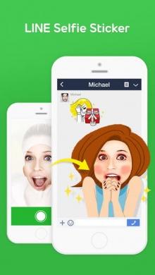 LINE Selfie Sticker สร้างสติ้กเกอร์จากภาพถ่ายเซลฟี่ของตัวคุณเองได้ง่ายๆ