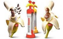 ว้าว! สิ่งประดิษฐ์ใหม่เพิ่มความอร่อยให้กล้วยของคุณ