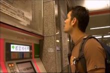 สุดยอด! สถานีรถไฟญี่ปุ่น แค่กดปุ่ม Help เจ้าหน้าที่ก็โผล่มาปุ๊บ