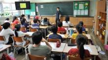 คุณภาพการศึกษาไทย อยู่ที่ 7 ของ อาเซี่ยน