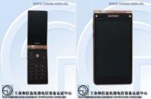 หลุดภาพ Gionee W900 สมาร์ทโฟน Full-HD 2 หน้าจอตัวแรกของโลก !!