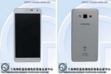 หลุดอีก! Samsung Galaxy A7 สมาร์ทโฟนที่บางเฉียบที่สุดในซีรี่ส์ Galaxy A !!