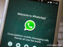 WhatsApp และ iMessage เตรียมขึ้นบัญชีแบนในอังกฤษ เพราะ??