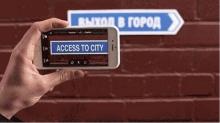 ลองรึยัง?ฉลาดสุดๆ! Google Translate แค่ส่องกล้องก็แปลภาษาได้ทันที
