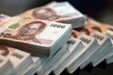 ดูดวงการเงิน โชคลาภ เดือนกุมภาพันธ์ 2558  อ.สมศักดิ์