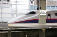 ผมนี่รีบคลิกเลยครับ! รีวิวรถไฟความเร็วสูงมาก สายแรกของไทย!