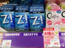 TAX FREE วิธีช้อปปิ้งที่ญี่ปุ่นให้ได้เงินคืน ล อ ง D o...