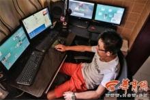 เล่นเกมส์จนรวย!! หนุ่มจีนหาเงินได้ 54,000 บาท/เดือนจากการเล่นเกมส์ออนไลน์