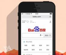 Baidu ถูกจับได้ว่า แอบโกง ในการแข่งขันทดสอบความแม่นยำในการค้นหาข้อมูล