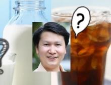 อ.เจษฏา ผู้รอบรู้ เคลียร์ข้อสงสัย ดื่มนม+น้ำอัดลม อันตรายจริงหรือไม่??