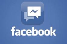 อ่านข้อความแชท Facebook แล้วแต่ไม่อยากให้เพือนรู้ทำไง