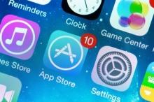 Apple แบนแอพ ที่แอบเก็บข้อมูลส่วนตัว กว่า 250 รายการ
