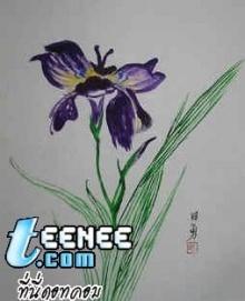 ภาพเขียนจีน (2)