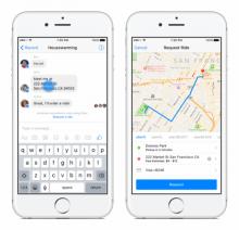 Uber จับมือกับ Facebook เพิ่มลูกเล่นเรียกแท็กซี่ผ่านแอพฯ Facebook Messenger