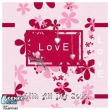 รักคุณเป็น....แบบไหน