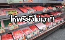 """ให้ฟรียังไม่เอา!!! 5 อาหารใน """"ซุปเปอร์มาเก็ต"""" ที่แม้แต่พนักงานยังไม่กล้าซื้อ!!"""