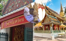 คนไทยควรรู้! เหตุใดต้องเป็น วัดราชบพิธฯ-วัดบวรฯ สถานที่ประดิษฐานพระบรมราชสรีรางคาร ในหลวงร.๙