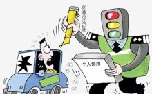 กฎจราจรที่คนขับรถมักจะฝ่าฝืนจนทำให้เกิดอุบัติเหตุมากที่สุด