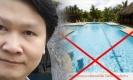 ท้องเพราะ อสุจิ ในสระว่ายน้ำ เป็นไปไม่ได้!!